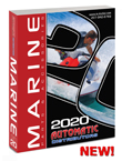 Check out our Interactive 2020 Marine Catalog
